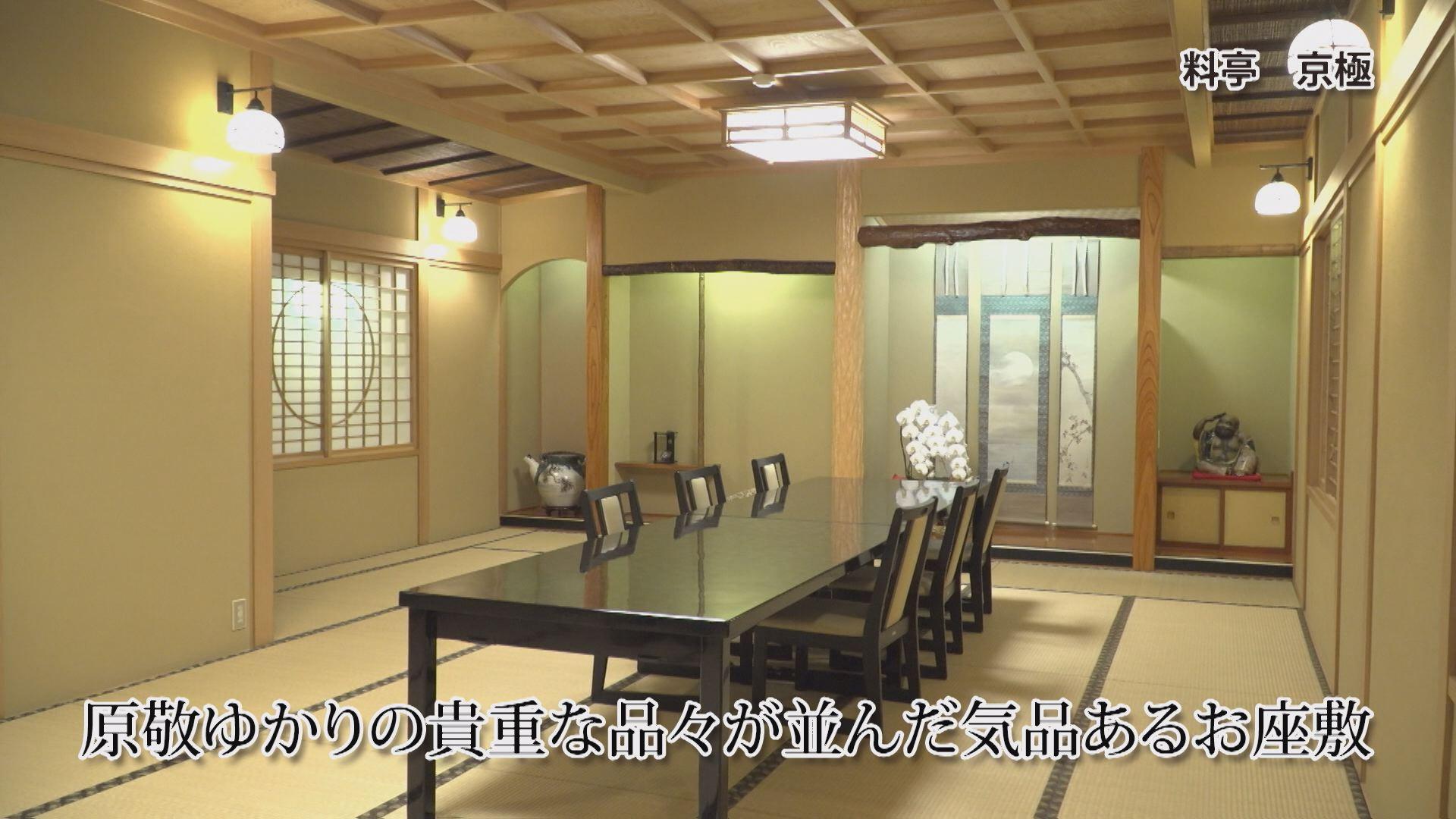 ケヤキに漆を施した廊下や昭和初期の面影を残す大広間などが、この料亭の経てきた時間を物語る。