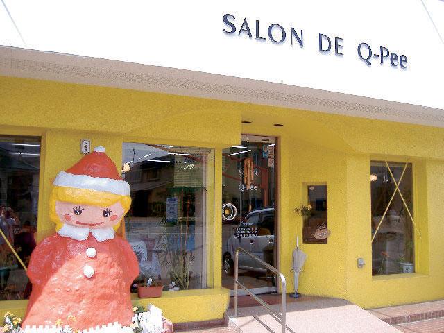 SALON DE Q-Pee