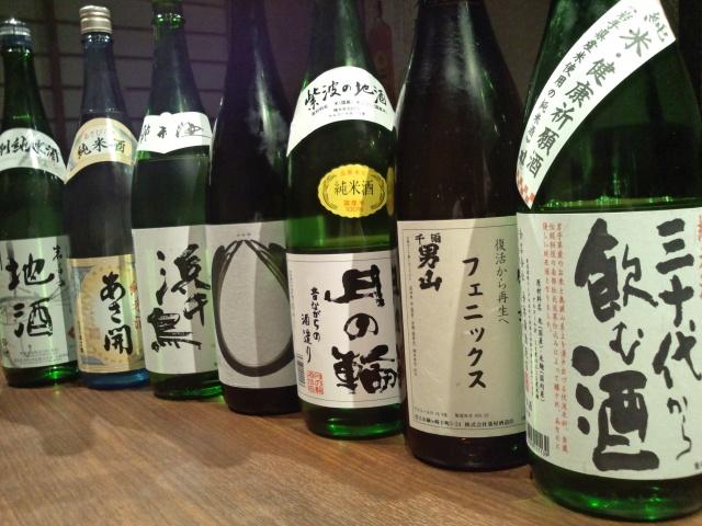 お魚に相性ピッタリの日本酒を全部で12種類取り揃えてます!
